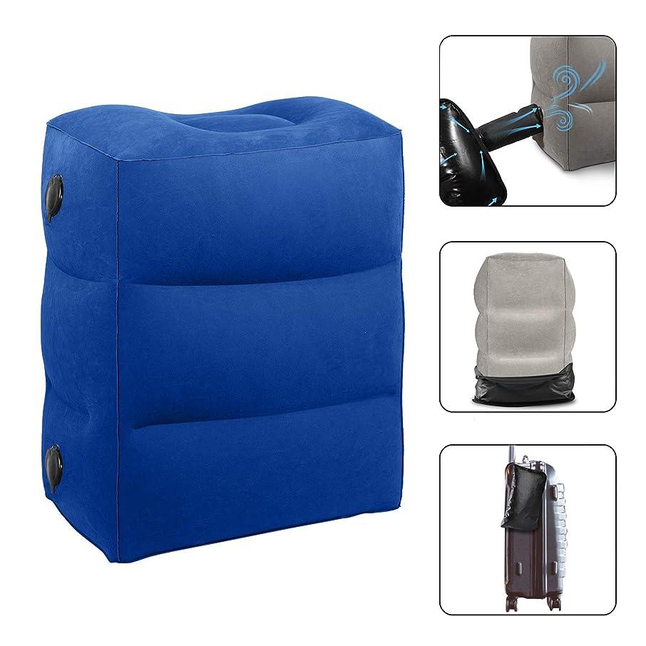 ボードバスケットボール工場新しい 飛行機 フットレスト 足置き 足枕 携帯枕 旅行枕 エアーポンプとして使用できる収納バッグが付き 高さ調整可能 子供連れて遠距離旅行に最適 (第二世代-ブルー)