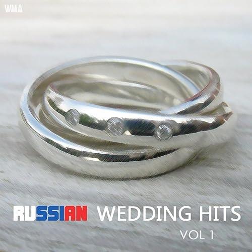 Russian wedding hits