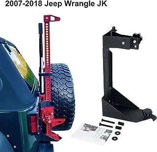 ALAVENTE Off-Road High Lift Jack Mount Spacer Bracket Rear High Lift Mounting Kit for Jeep Wrangler JK 2007-2017