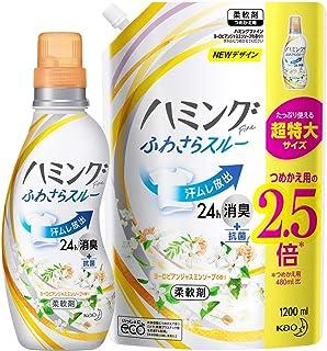 【まとめ買い】ハミング Fine(ファイン) 柔軟剤 ヨーロピアンジャスミンソープの香り 本体 570ml +詰め替え 1200ml
