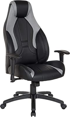 OSP Designs Commander Ergonomic Adjustable High Back Gaming Chair, Black Faux Leather with Grey Accents