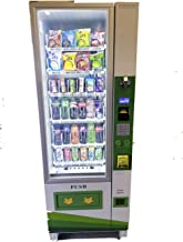 Mult-product Combo Vending Machine w/Credit Card Reader