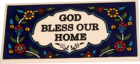 Holy Land Market God Bless Our Home Painted Tile from Jerusalem - 6x3 Inches - Asfour Outlet Trademark