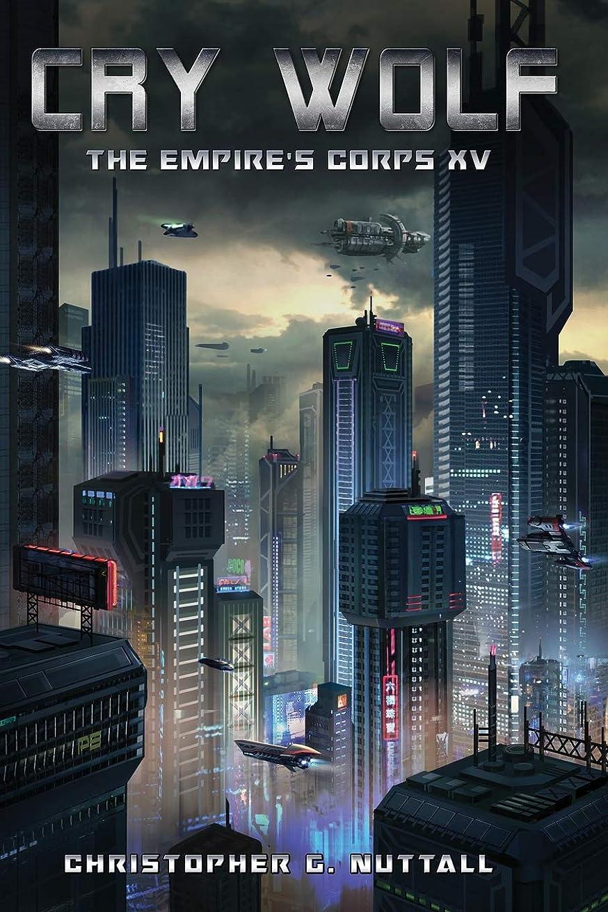 目的安心させる所得Cry Wolf (The Empire's Corps)