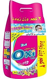 OXI LS Lavender 8KG + 2KG