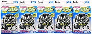 Kenko クリーニング用品 激落ち カメラレンズクリーナー 30包入り お徳用セット 5箱入り アルコール成分配合 004166