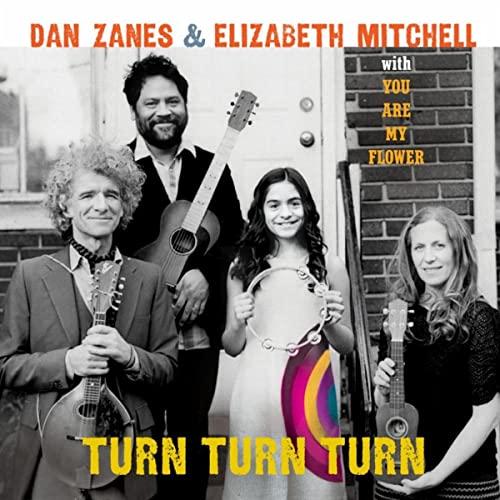 Hot Weather Music By Dan Zanes Elizabeth Mitchell On Amazon Music Amazon Com