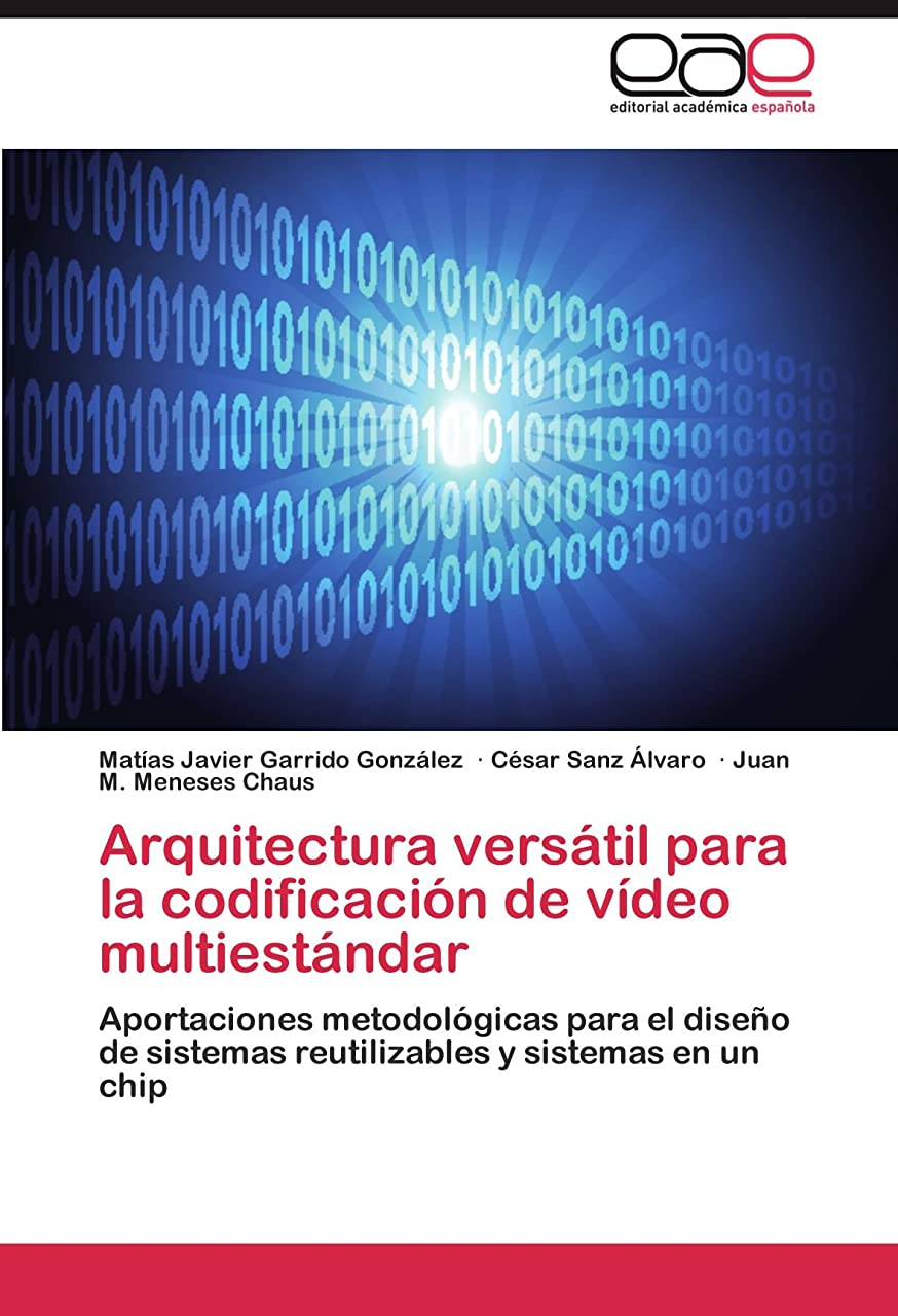 別々に約束する生息地Arquitectura Versatil Para La Codificacion de Video Multiestandar
