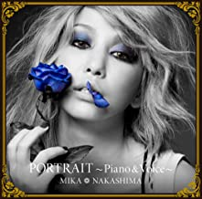 PORTRAIT ~Piano&Voice~(初回生産限定盤)(DVD付)
