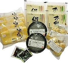 国産大豆のお豆腐「ご近所おすそ分け」セット