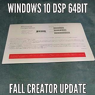 【Amazon.co.jp限定】 Microsoft Windows10 Home 64bit 日本語版 DSP版  バッファローLANボード LGY-PCI-TXD 付属