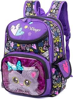 Debbieicy Cute Cat Face Printing Backpack Waterproof Princess School Bag Kids Bookbag for Primary Girls (purple cat black)