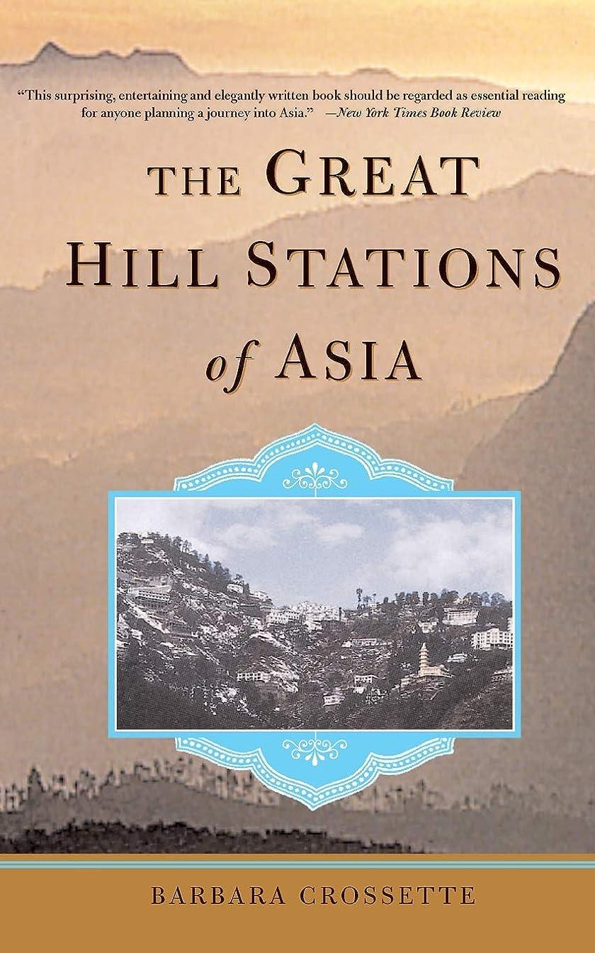 害虫ケニア所属The Great Hill Stations Of Asia
