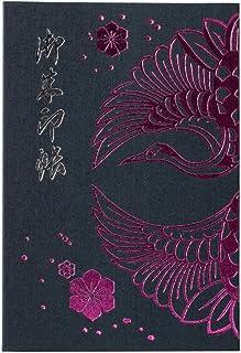 高知製本 御朱印帳 大判/観音鶴王/蛇腹式/2カラー (ピンク)