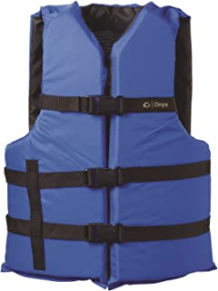 life jacket light price