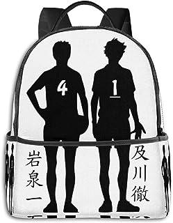 Anime & Haikyuu!! - Aobajousai - Iwaizumi & Oikawa Classic Student School Bag School Cycling Leisure Travel Camping Outdoo...