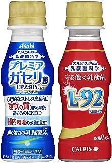 【セット買い】カルピス L-92 守る働く乳酸菌 100ml 30本 届く強さの乳酸菌W(ダブル) [機能性表示食品] 100ml 30本 計60本 2ケース(30本×2種) l-92 l92 L-92 花粉症対策 飲むヨーグルト アサヒ飲料 長S