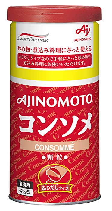 The Best Ajinomoto Frozen Food
