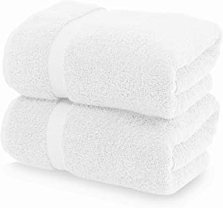 Luxury White Bath Towels Large - Circlet Egyptian Cotton | Highly Absorbent Hotel spa Collection Bathroom Towel | 30x56 Inch | Set of 2