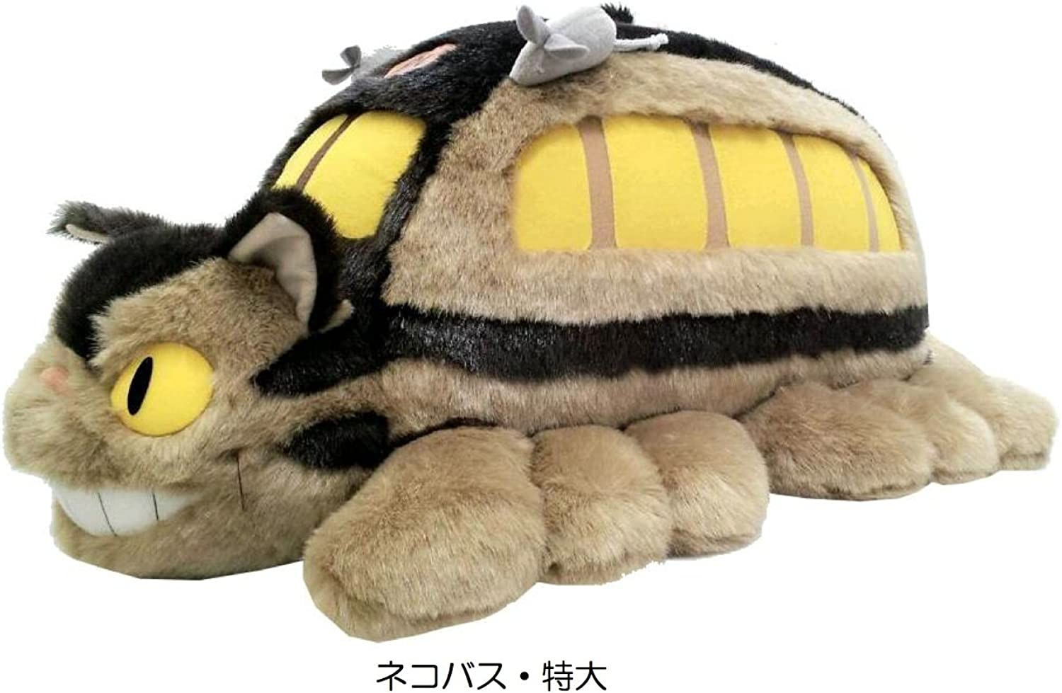 en venta en línea My Neighbor Totoro Big Cat Bus (Nekobasu) (Nekobasu) (Nekobasu) Xl Talla 31.5  Plush Doll Soft Juguete by Studio Ghibli   San Arrow  autentico en linea