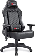 Homall Gaming Chair Racing Office Chair High Back Leather Computer Desk Chair Adjustable Swivel Manage Chair with Headrest and Lumbar Support (Black)