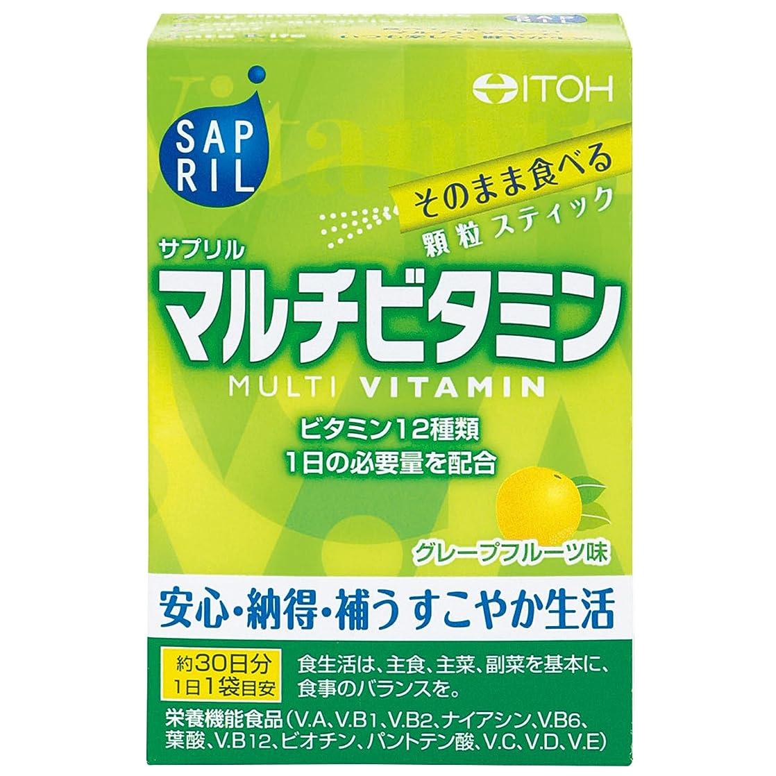 シリーズブレススクラッチ井藤漢方製薬 サプリル マルチビタミン 約30日分 2gX30袋