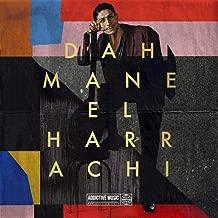The Very Best Of Dahmane El Harrachi, Vol. 2