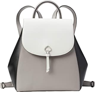 Kate Spade Adel medium flap Leather Backpack (Optic White)