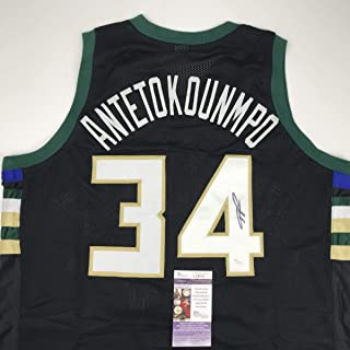 Autographed Signed Giannis Antetokounmpo Milwaukee Black Custom Basketball Jersey  JSA COA 02c93b6c7