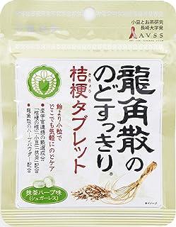 龍角散 龍角散ののどすっきり桔梗タブレット抹茶ハーブ味 10.4g ×10個