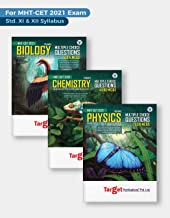 MHT CET Triumph Physics Chemistry and Biology PCB MCQ Books Combo for 2021 Pharmacy Entrance Exam Based on relevant chapters of 11th and 12th Syllabus of Maharashtra State Board 3 Books