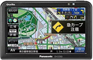 パナソニック ポータブルカーナビ ゴリラ CN-G530D 5インチ ワンセグ SSD16GB バッテリー内蔵 PND 2019年モデル CN-G530D