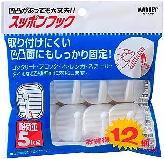マーキー スッポンフック お買得パック 1袋12個入り マルホワイト 耐荷重5kg