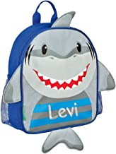 personalized backpacks for boy