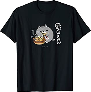ボンレス犬とボンレス猫 ハフハフ ボンレス猫 Tシャツ