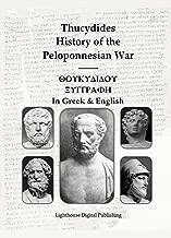 Thucydides-History of the Peloponnesian War, Interlinear English Translation