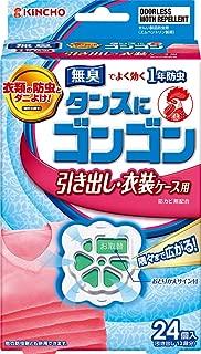 タンスにゴンゴン 衣類の防虫剤 引き出し・衣装ケース用 24個入 無臭 (1年防虫・防カビ・ダニよけ)