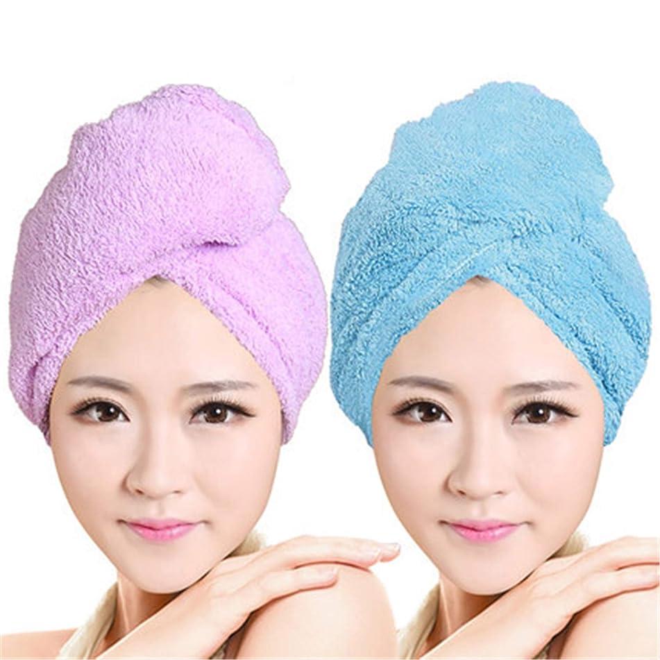 SDHEIJKY 2Pcs/Set Womens Quick Dry Bath Hair Drying Towel Head Wrap Hat Makeup Cap