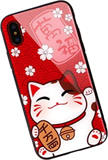 Luxury Fortune Cat Case for iPhone, AiChose Kitty Asian New Year Style Bumper for Your Phone, Tempered Glass Back Cover with Soft TPU Bumper Frame Shock Absorption Strong Protection