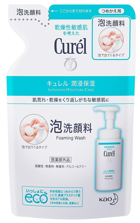 反発上げる適切なキュレル 泡洗顔料 つめかえ用 130ml×6個