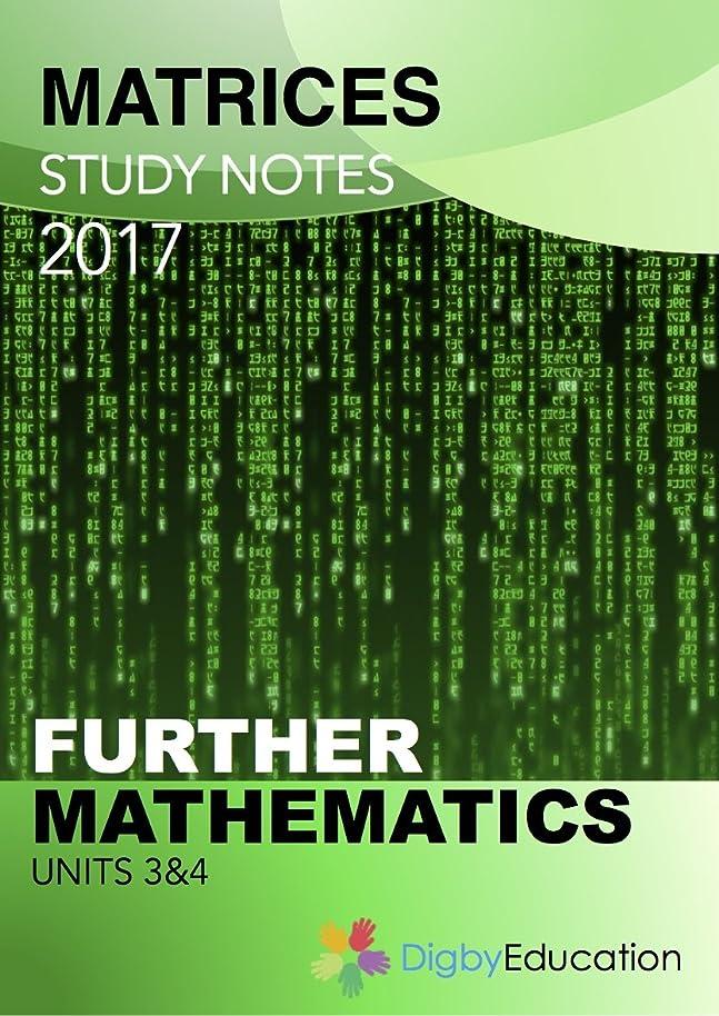 気晴らし天才花弁Matrices: Study Guide (Further Maths) (English Edition)
