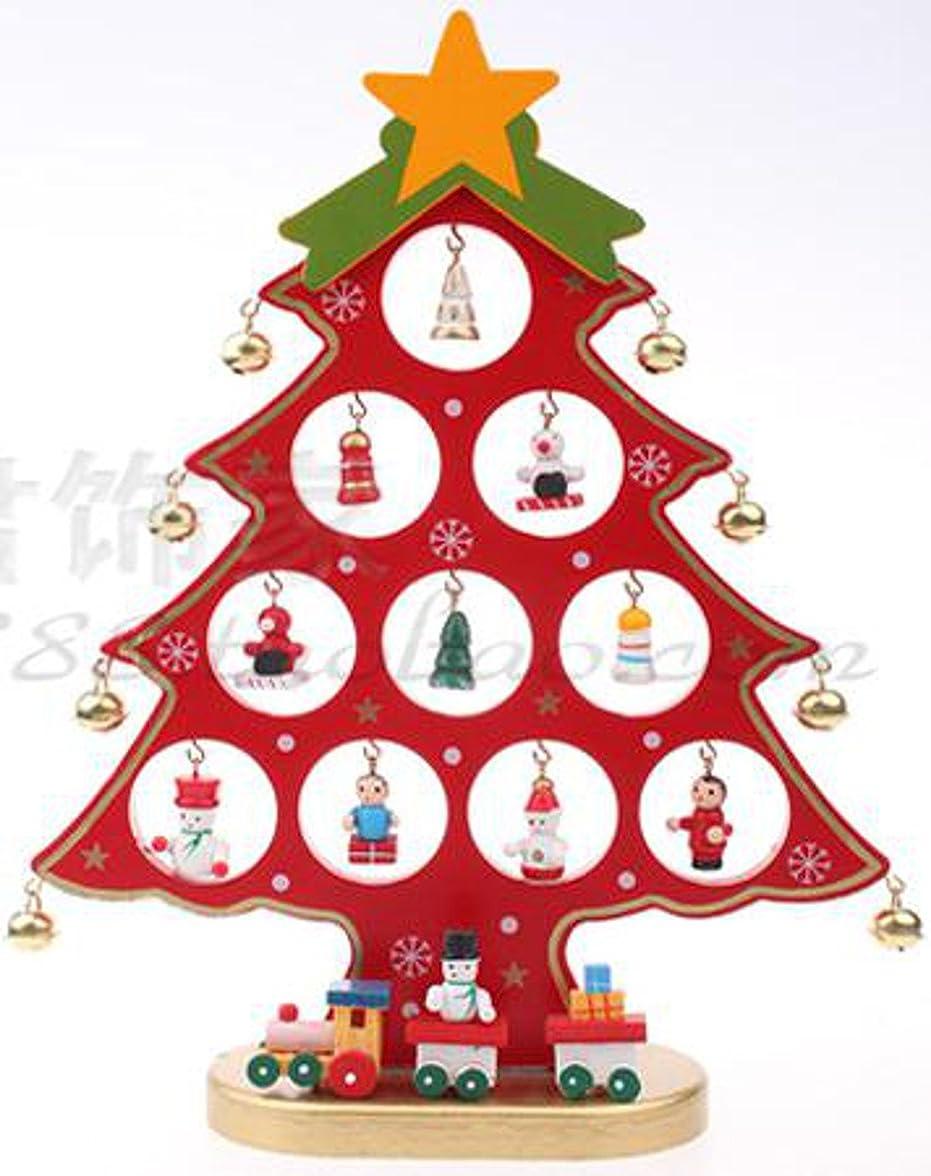 イベント剥離仲良しノーブランド品 木の平面型 クリスマスツリー&オーナメント オブジェ クリスマス用 18個+汽車3個入り レッド