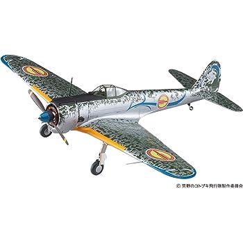 ハセガワ 荒野のコトブキ飛行隊 一式戦闘機 隼 1型 エンマ機 1/48スケール プラモデル SP398