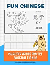 Fun Chinese Character Writing Practice Workbook For Kids: Basic Mandarin Simplified Chinese vocabulary flash cards with pinyin and English meaning for ... while enjoying coloring cute picture.
