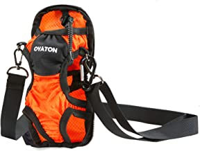 OYATON Water Bottle Holder with Adjustable Shoulder Strap, Portable Bottle Carrier Sling Bag Folds into Pouch for Easy Sto...