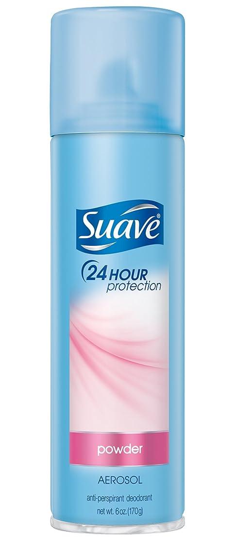 架空のドラフト予想外Suave(スアーブ) 24時間持続制汗デオドラントスプレー パウダーの香り 170g [並行輸入品]