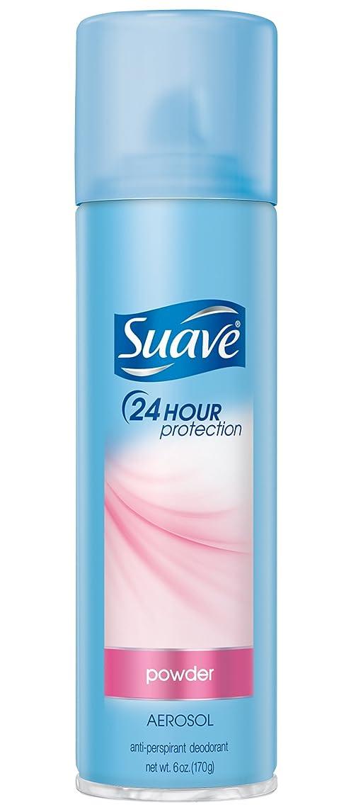 消化器早くスポーツSuave(スアーブ) 24時間持続制汗デオドラントスプレー パウダーの香り 170g [並行輸入品]