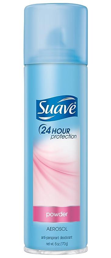 窒息させるギャングスター火薬Suave(スアーブ) 24時間持続制汗デオドラントスプレー パウダーの香り 170g [並行輸入品]