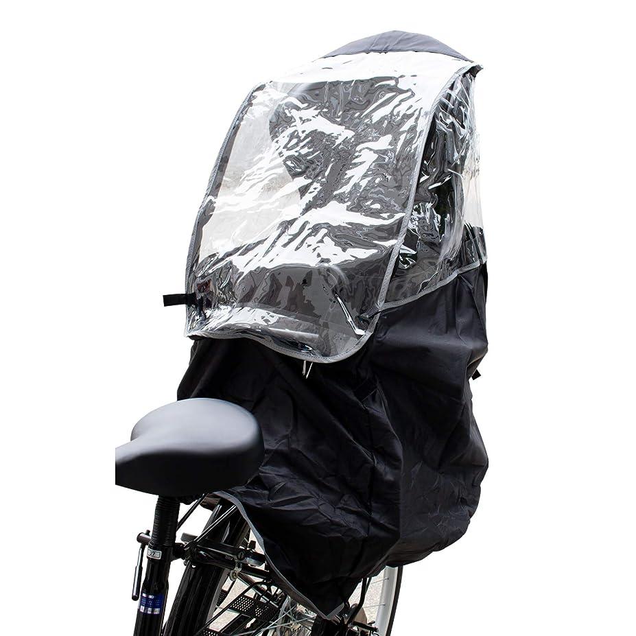 会話刻むまともなGORIX(ゴリックス) レインカバー 子供乗せ 自転車 後ろ チャイルドシート リア 自転車用レインカバー チャイルドシートレインカバー (rain-c)