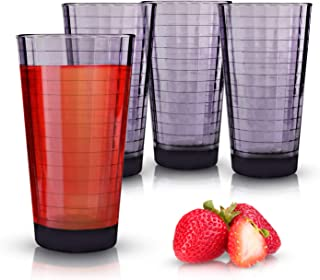 Emenest Plum Cooler Drinking Glasses (Set of 4)   17-oz Real Glassware with Heavy Base   4 Highball Drinkware Tumbler Set For Water, Whiskey, Cocktails   Best Kitchen Gift